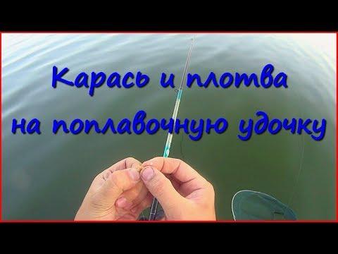 Рыбалка. Река. Поплавочная удочка.