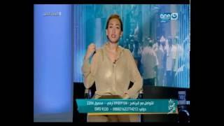 صبايا الخير | لن تصدق رد ريهام سعيد على الذين يسبون بالأب والأم على الهواء..!