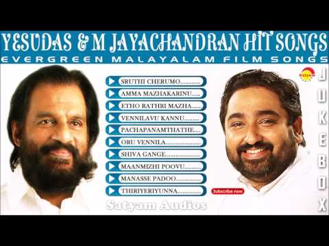 Yesudas & M Jayachandran Hit Songs Jukebox | Malayalam Film Songs