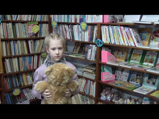 Изображение предпросмотра прочтения – УлановаУльяна читает произведение «Про девочку, которая нашла своего мишку» С.Чёрного
