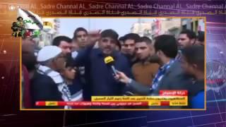 ردت فعل المحبين حول سماع خبر (اغتيال) القائد السيد مقتدى الصدر ( حفظه الله ) شاهد بنفسك ردت فعلهم