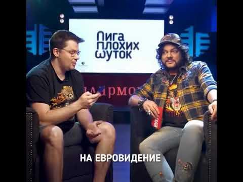 Лига плохих шуток - Харламов  и Киркоров