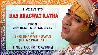 Shri Dham Vrindavan, UP (26 December 2014) | Ras Bhagwad Katha | Shri Radhakrishnaji Maharaj