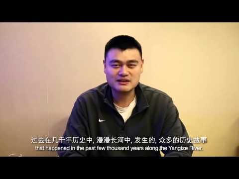 Marriott International in Partnership with Yao Ming in The 2015 Yao Foundation Hope Project