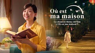 Marcher dans l'amour de Dieu | « Où est ma maison » La chanson thème du film