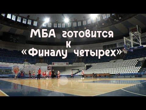 """Подготовка к """"Финалу четырех"""" в Курске"""