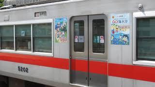 山陽電気鉄道5000系 GO!海水浴 編成  直通特急 阪神梅田行き山陽須磨  20190812