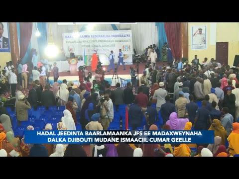 Download MUNAASABADDA HADALJEEDINTA MADAXWEYNAHA DALKA DJIBOUTI MUDANE ISMAACIIL CUMAR GEELLE