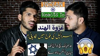 Indian Reaction On Haqeeqat TV | The Unique History Of Israel | How They Are Moving Forward