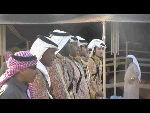 Qatar Trip