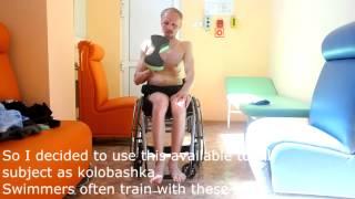Бассейн для колясочников(Pool for wheelchairs)