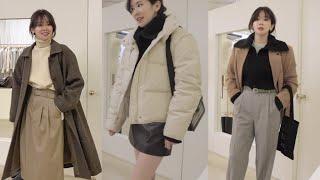 [fashion] 그로브가서 겨울신상 입어보고 왔어요
