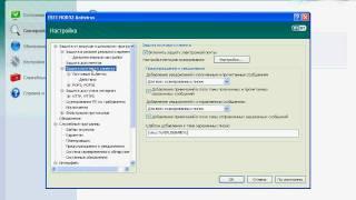 Дополнительные параметры сканирования в ESET NOD32 (10/10)