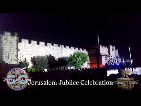 Jerusalem Day Jubilee Celebrations: Jerusalem Walls Light Show, Part I