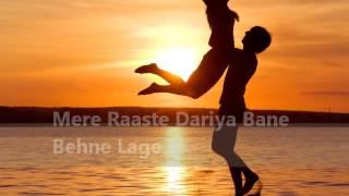jeene ke ishare - shankar mahadevan lyrics)