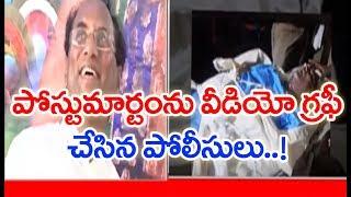 TDP leader Nannapaneni Rajakumari About Kodela Siva Prasad Death |#IVRAnalysis
