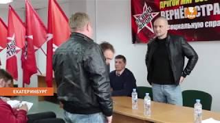 Удальцов о Ройзмане, Навальном и союзе с либералами