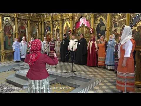 13-й Региональный Пасхальный церковно-певческий фестиваль «Артос» 5.05.2019