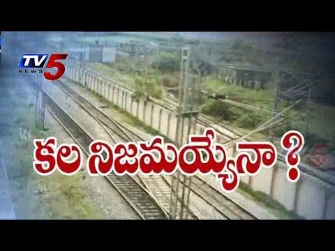 karimnagar Railway Line | Inordinate delay in Jagtial-Nizamabad railway line completion : TV5 News