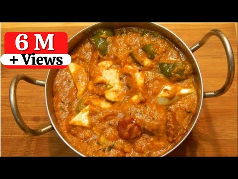 How to make homemade kadai paneer gravy