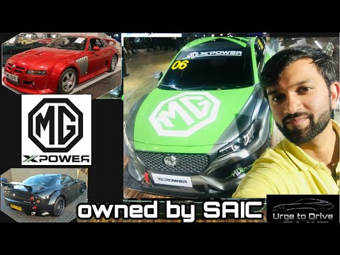 MG XPower. Then And Now!    Sibling To Sportscar MG Xpower SV I  New Models Awaited From MG/ SAIC.