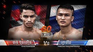 ចាន់ ប៊ុនហឿន Chan Bunhoeun (Cam) Vs (Thai) Famichai, 22/July/2018, BayonTV Boxing