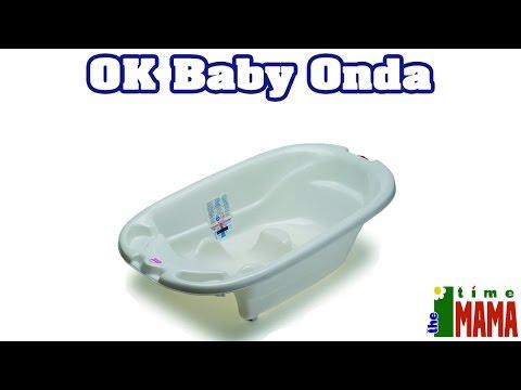 Обзор ванночки Ok Baby Onda