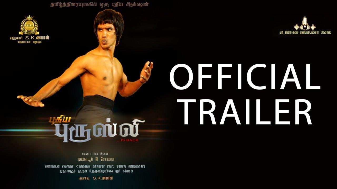 bruce lee tamil movie 720p download