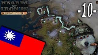 Hearts of Iron IV - Waking the Tiger - Demokratie China - #10 Ein neue Frontlinie aufbau...