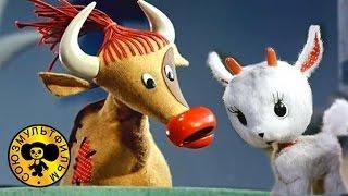 Козленок который считал до десяти | Мультфильм для малышей(, 2012-07-19T13:34:04.000Z)
