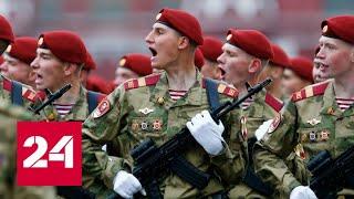 Парад Победы: зрелище, которое не забудешь - Россия 24