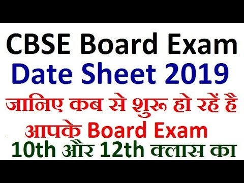 Result of 12th class 2019 cbse