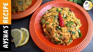 চিকেন ভর্তা (মুরগির মাংসের ভর্তা) || Bangladeshi Chicken Bharta || Murgir Mangser vorta Recipe
