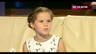 ВОТ ТАК ДЕТКИ!: «Говорим и показываем» с участием Марины Павленко