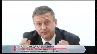 Прокуратура Барнаула проверит, насколько хорошо в городе содержат многоквартирные дома(, 2016-05-18T13:56:12.000Z)
