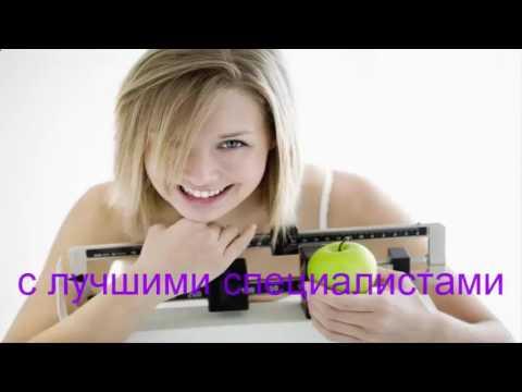 Сиофор 500/850/1000 для похудения: как принимать, отзывы