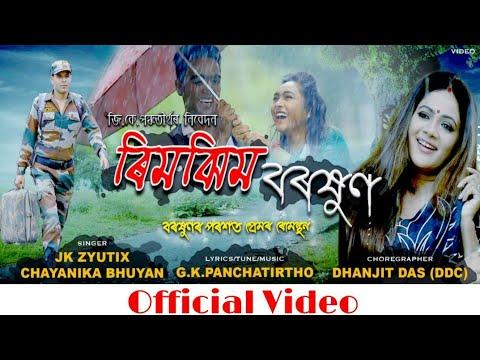 rimjhim-boroxun-|-jk-zyutix-|-chayanika-bhuyan-|-full-video-2019-|-latest-assamese-song