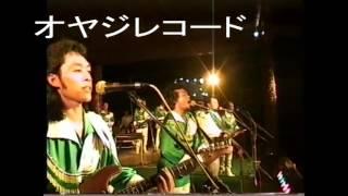 Download Soneta Group - Stres live TMII 1994