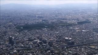 仁徳天皇陵を中心に百舌鳥古墳群を上空から見学しました。(2018年...