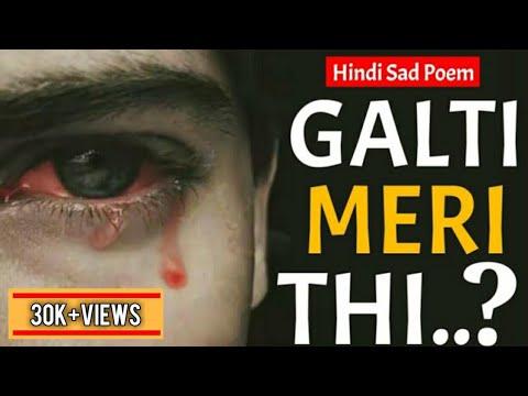 Sad love quotes hindi girlfriend