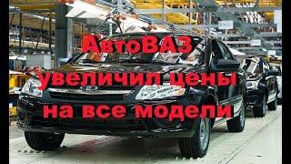 видео Лада Приора седан 2017-2018 купить новый в Москве у официального дилера