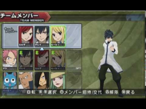 Fairy Tail Portable Guild 2 PPSSPP