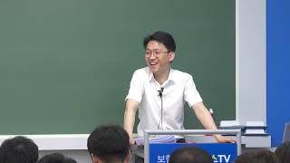 2019년 2차 김광준의 책임보험 근로자재해보상 모의고사