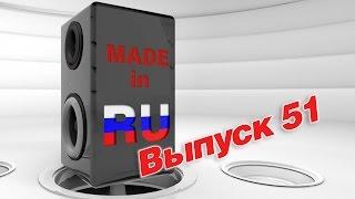 #MADEINRU  Выпуск 51  Гость Дима Билан / EUROPA PLUS TV