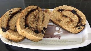 Whole Wheat Cinnamon Raisin Bread | Swirl Bread recipe