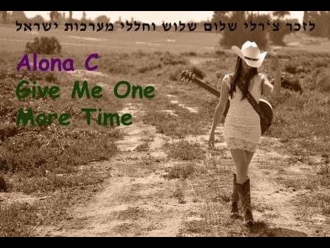 Alona C - Give Me One More Time