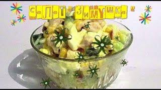 Изысканный  Салат из копченой грудки с солеными огурцами