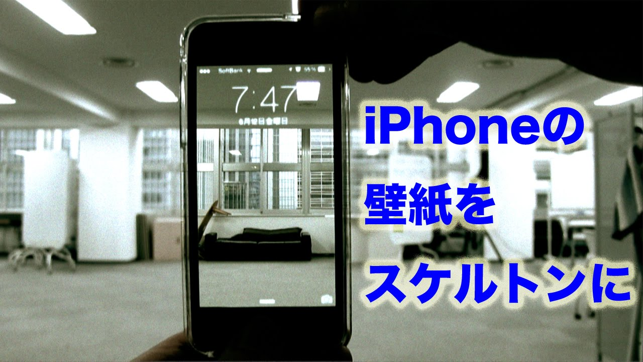 youtube not playing on iphone スケルトン壁紙 iphone編 18270