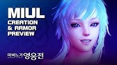 Mabinogi Heroes (Vindictus) - Miul/Eira Gameplay - Skills
