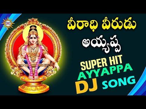 వీరాధి వీరుడు అయ్యప్ప  Super Hit Ayyappa Dj Song | Ayyappa Special Dj Songs | Disco RecordingCompany
